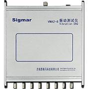 VMAX-Y振动测试仪